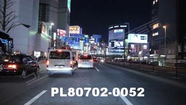 Vimeo clip HD & 4k Driving Plates Tokyo, Japan PL80702-0052