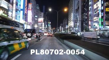 Vimeo clip HD & 4k Driving Plates Tokyo, Japan PL80702-0054