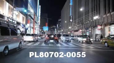 Vimeo clip HD & 4k Driving Plates Tokyo, Japan PL80702-0055