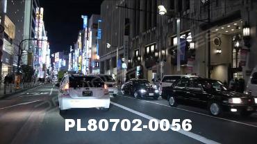 Vimeo clip HD & 4k Driving Plates Tokyo, Japan PL80702-0056