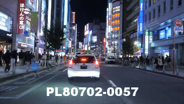 Vimeo clip HD & 4k Driving Plates Tokyo, Japan PL80702-0057