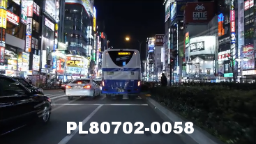 Vimeo clip HD & 4k Driving Plates Tokyo, Japan PL80702-0058