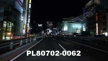 Vimeo clip HD & 4k Driving Plates Tokyo, Japan PL80702-0062