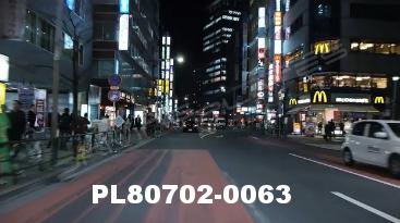 Vimeo clip HD & 4k Driving Plates Tokyo, Japan PL80702-0063