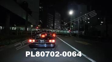 Vimeo clip HD & 4k Driving Plates Tokyo, Japan PL80702-0064