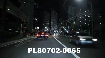 Vimeo clip HD & 4k Driving Plates Tokyo, Japan PL80702-0065