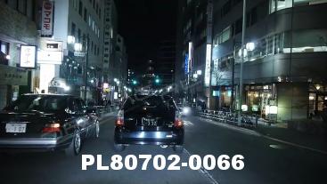 Vimeo clip HD & 4k Driving Plates Tokyo, Japan PL80702-0066