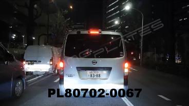 Vimeo clip HD & 4k Driving Plates Tokyo, Japan PL80702-0067