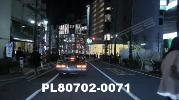 Vimeo clip HD & 4k Driving Plates Tokyo, Japan PL80702-0071