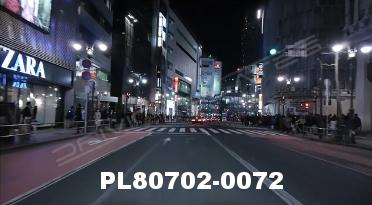 Vimeo clip HD & 4k Driving Plates Tokyo, Japan PL80702-0072