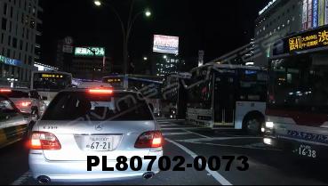 Vimeo clip HD & 4k Driving Plates Tokyo, Japan PL80702-0073