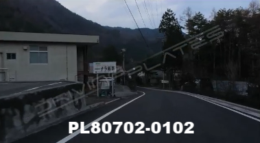 Vimeo clip HD & 4k Driving Plates Mt. Fuji, Japan PL80702-0102
