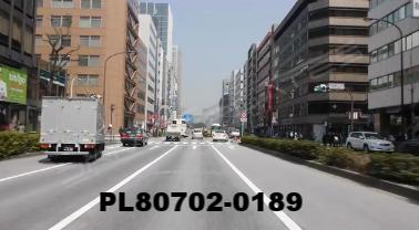 Vimeo clip HD & 4k Driving Plates Tokyo, Japan PL80702-0189