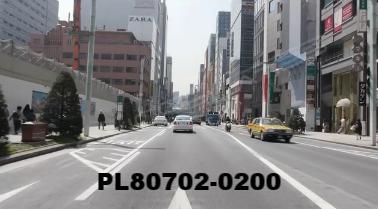 Vimeo clip HD & 4k Driving Plates Tokyo, Japan PL80702-0200
