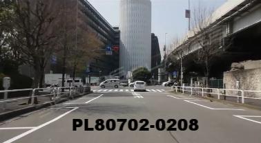 Vimeo clip HD & 4k Driving Plates Tokyo, Japan PL80702-0208