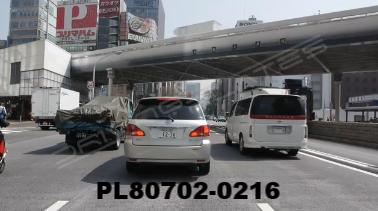 Vimeo clip HD & 4k Driving Plates Tokyo, Japan PL80702-0216