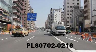 Vimeo clip HD & 4k Driving Plates Tokyo, Japan PL80702-0218