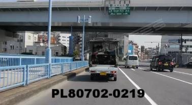 Vimeo clip HD & 4k Driving Plates Tokyo, Japan PL80702-0219