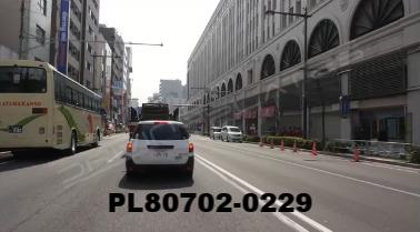 Vimeo clip HD & 4k Driving Plates Tokyo, Japan PL80702-0229
