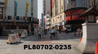 Vimeo clip HD & 4k Driving Plates Tokyo, Japan PL80702-0235