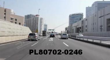 Vimeo clip HD & 4k Driving Plates Tokyo, Japan PL80702-0246