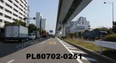 Vimeo clip HD & 4k Driving Plates Tokyo, Japan PL80702-0251