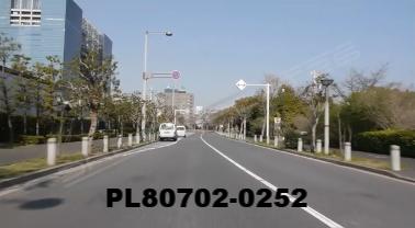 Vimeo clip HD & 4k Driving Plates Tokyo, Japan PL80702-0252