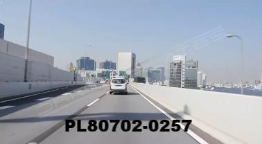 Vimeo clip HD & 4k Driving Plates Tokyo, Japan PL80702-0257