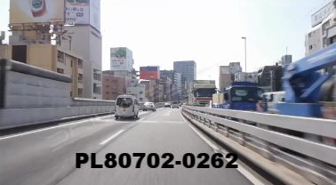 Vimeo clip HD & 4k Driving Plates Tokyo, Japan PL80702-0262
