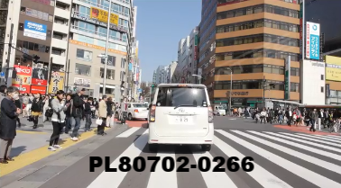 Vimeo clip HD & 4k Driving Plates Tokyo, Japan PL80702-0266