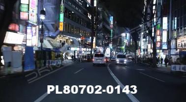 Vimeo clip HD & 4k Driving Plates Tokyo, Japan PL80702-0143