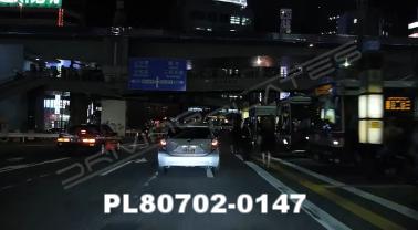 Vimeo clip HD & 4k Driving Plates Tokyo, Japan PL80702-0147