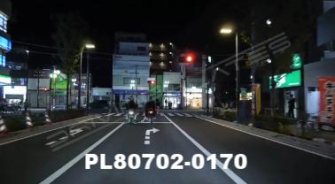 Vimeo clip HD & 4k Driving Plates Tokyo, Japan PL80702-0170