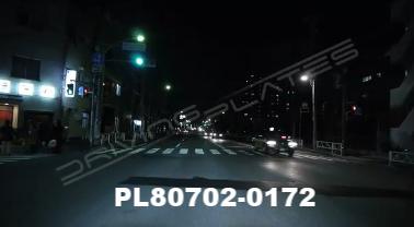 Vimeo clip HD & 4k Driving Plates Tokyo, Japan PL80702-0172
