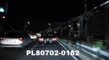 Vimeo clip HD & 4k Driving Plates Tokyo, Japan PL80702-0182