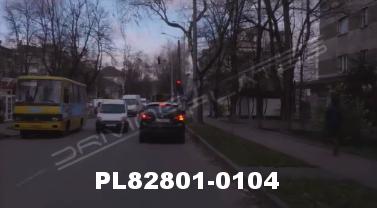 Vimeo clip HD & 4k Driving Plates Ivano-Frankivsk, Ukraine PL82801-0104