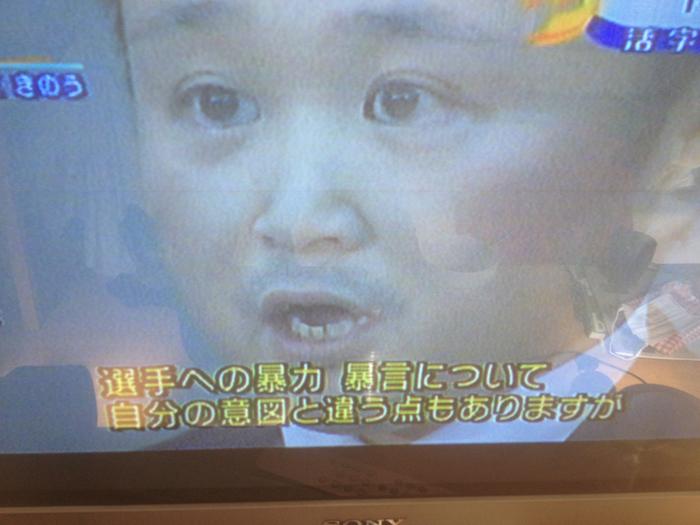 Fd landslagsledaren i dam-judo, Ryuji Sonoda, är ledsen för att han inte får slå och sparka sina judotjejer längre!