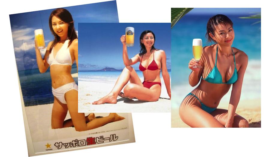Smala bikinibrudar dricker litervis med öl i Japan!