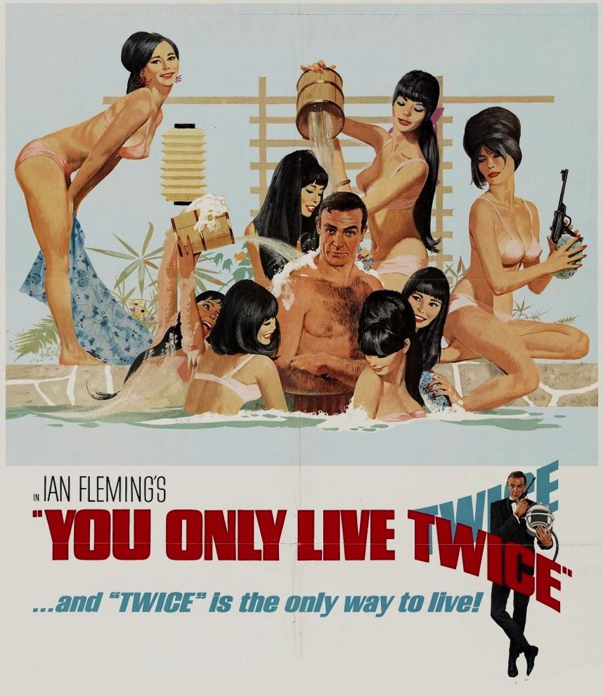 Mitt första positiva intryck av Japan var faktiskt inte Bond-brudar, tro't eller ej!