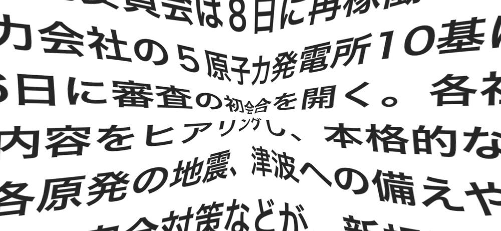Antalet utlänningar som studerar japanska språket har nu nått rekordnivå - nästan 4 miljoner.