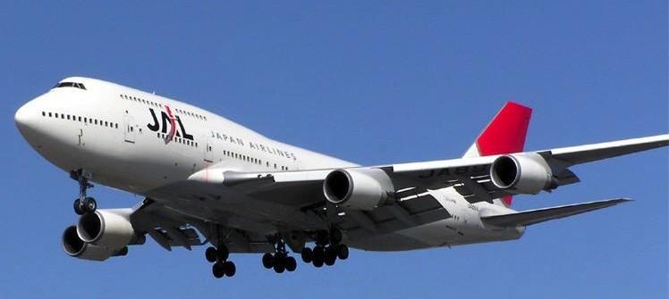 Turisterna har hittat tillbaka till Japan - nytt rekord i antal inresande i år.