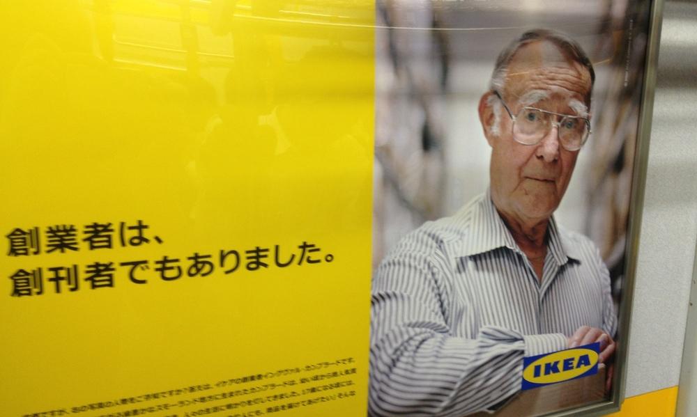Just nu kör IKEA en jättekampanj på t-banan i Tokyo, där man köper varenda annonsplats i hela tåget. Ingvar är själv med, som synes.