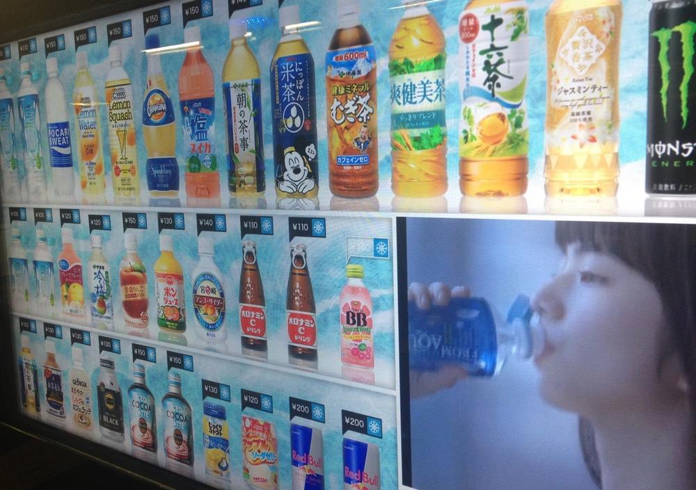 """Automater finns """"överallt"""" i Japan. Och ALLA funkar!"""