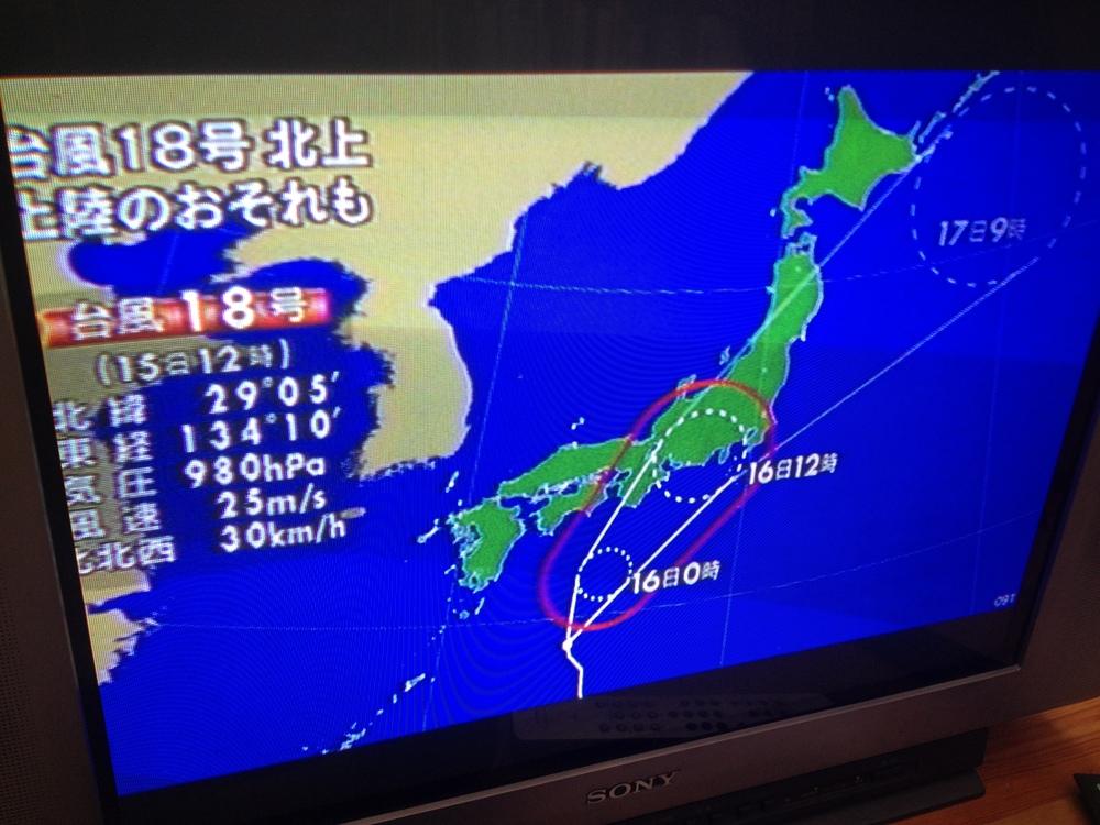 Här har vi tyfonens preliminära väg över japan på TV igår.