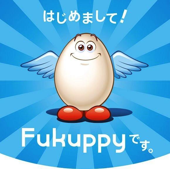 Varje region och stad i Japan har sin egen gulliga maskot. Fukushima har nu lanserat en ny sådan.. Låt oss säga att namnet funkar bäst på japanska..