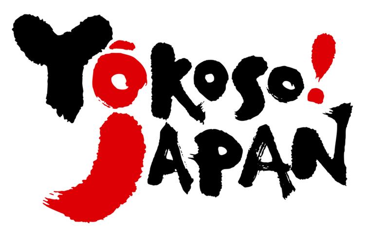 Japanska statliga turistbyråns slogan för att hälsa folk välkomna till Japan. Yokoso betyder just välkommen.