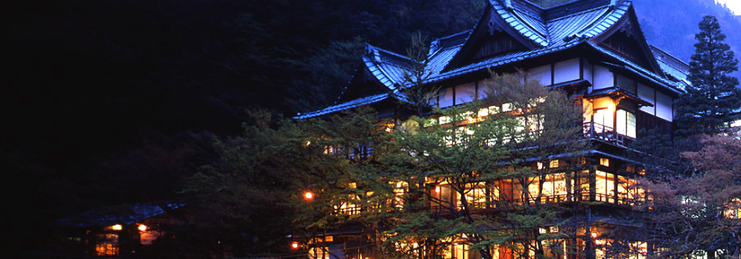 Kansuiro är Hakones äldsta värdshus, från 1614. Bild: Kansuiro