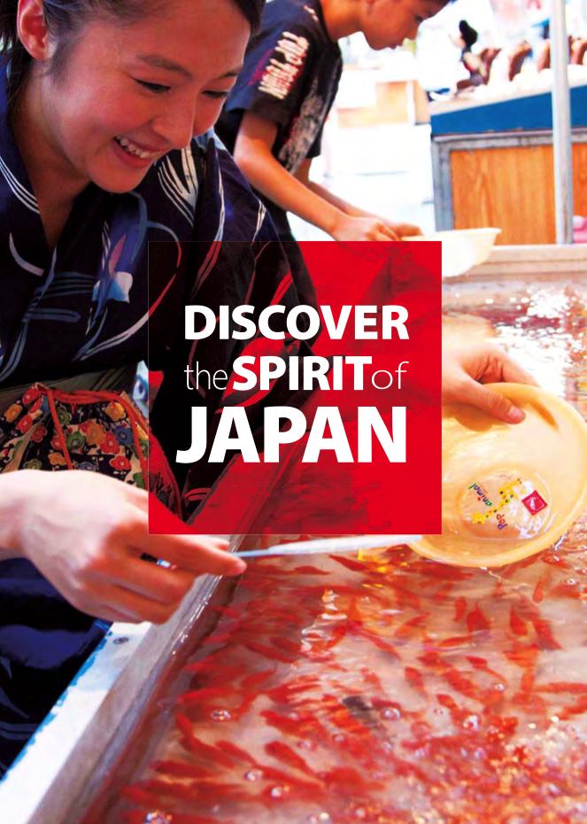 Bra men lite tung PDF att ladda ned och läsa när ni drömmer om eller redan kanske planerar för en Japan-resa.