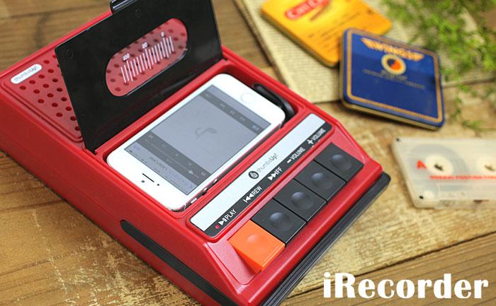Här en plastig påminnelse om forna tiders kassett-era. Istället för kassett stoppar man in sin iPhone. Lite som att stoppa in en V-8 från Mercedes in en gammal Lada..  Bild; Hamee