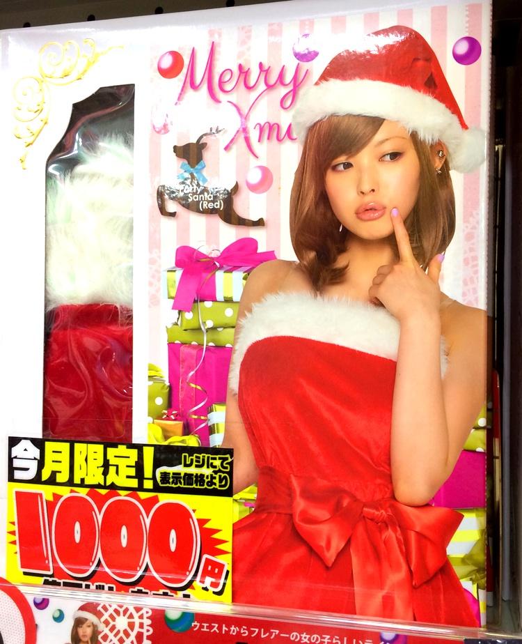 Tomteuniformer för damer är en vanlig produkt i Japan.